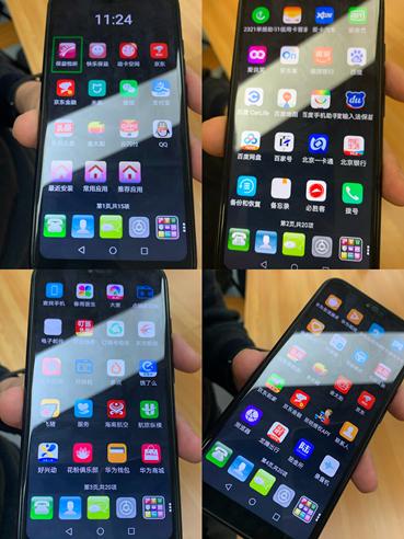 曹军向新浪科技展示他的手机界面,他同时也是一名视障者