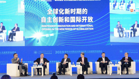 IBM大中华区董事长陈黎明:自主创新绝不应是自己创新