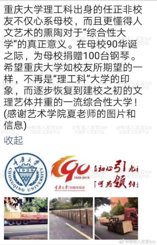 不再并表苏宁易购 估值560亿的苏宁金服打算独立上市