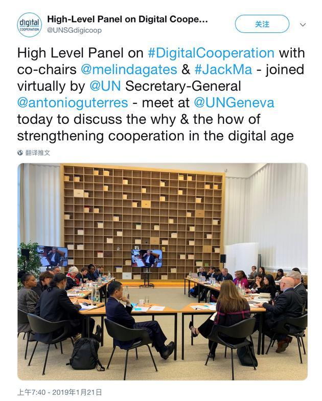 图说:联合国数字合作高级别小组会议在日内瓦召开,秘书长古特雷斯视频参加