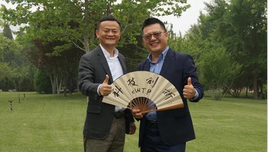 俞永福与马云