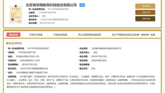 网宿科技:持股15.75%的年夜股东陈宝珍拟加持没有超越6%