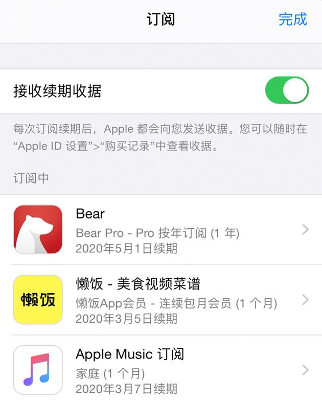 如何查看在App Store有哪些订阅?