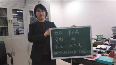 11月30日,单杏花在办公室批准新京报记者采访。新京报记者 刘名洋 摄