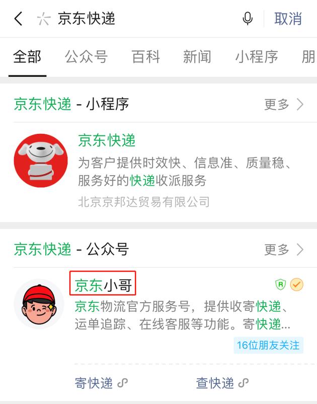 银保监会:批准何舜华任东亚银止(中国)止少