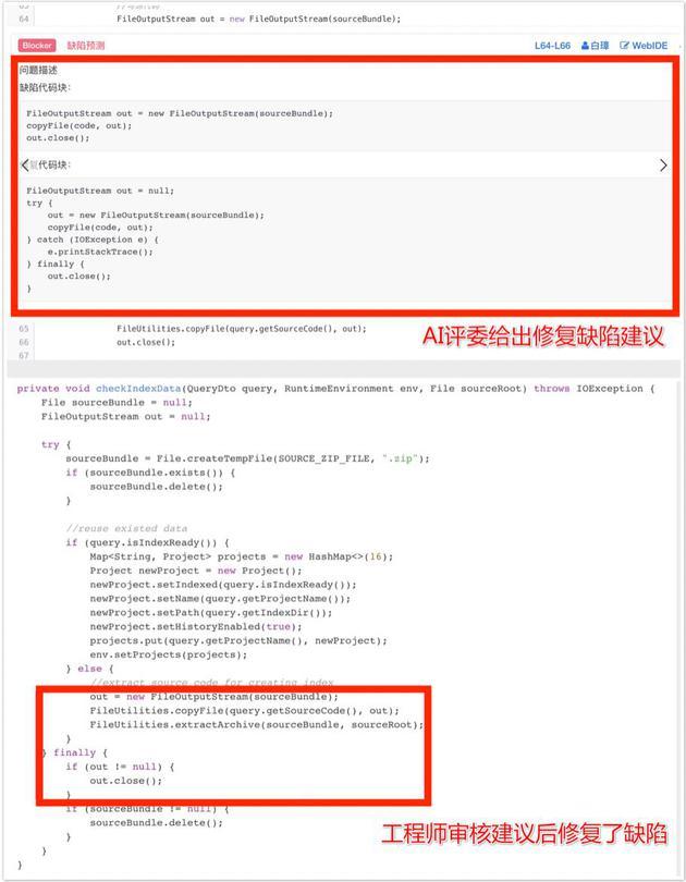 阿里AI评委用代码打分 希望AI与代码有更多可能