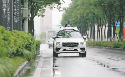 6月27日,上海启动智能网联汽车规模化示范应用,一辆智能网联汽车在路上行驶。