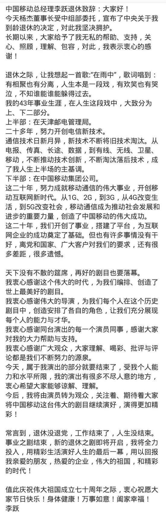 """招商银行:全国44家分行已完成个贷利率""""换锚""""LPR"""