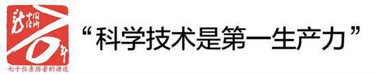 上海:集聚全国1/3人工智能人才 探索AI制度供给