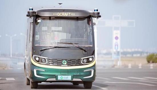 深圳推出全国首张无人公交月卡 市民可免费申请