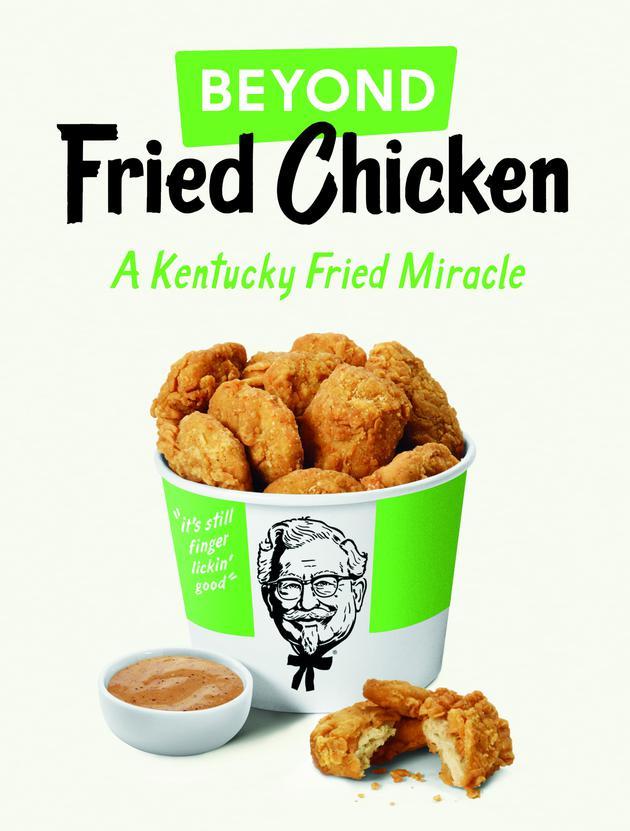 肯德基人造肉炸鸡上市受热捧 5小时内全售光!