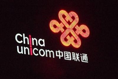 中国联通囹�a_哪位知道中国联通公司是国有企业还是私营企业