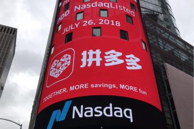 拼多多发布赴美IPO以来首份财报:营收约4亿美元
