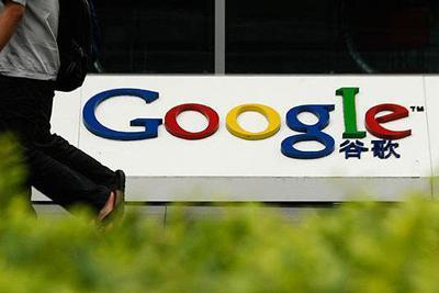 谷歌与T-Mobile合作 可将报警用户精确位置发给警方