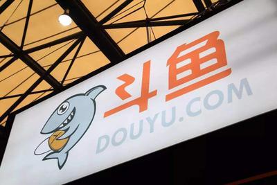 斗鱼确定IPO定价区间:拟最多筹资约10.85亿美元