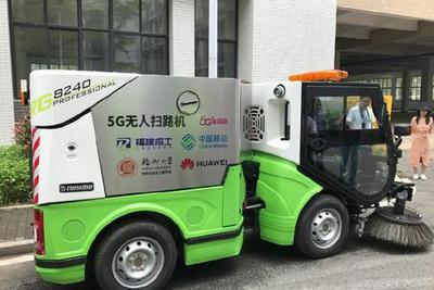 5G无人扫路机已完成远程驾驶及清洁作业测试