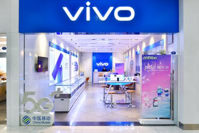 vivo线下店推5G比邻计划 消费者到店就能体验5G网速