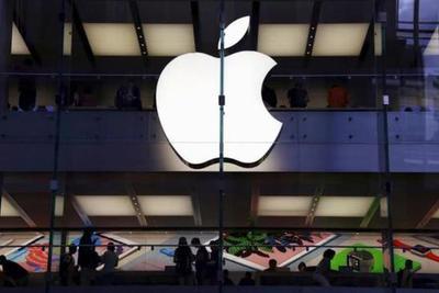 苹果公布第三财季净营收538亿美元 净利润降13%