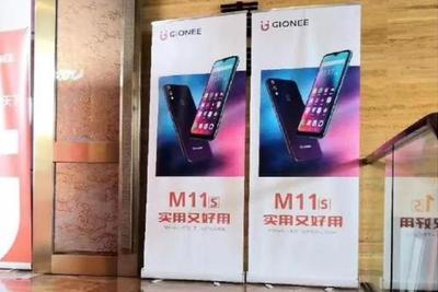 金立M11s广告牌曝光 或重回手机市场?