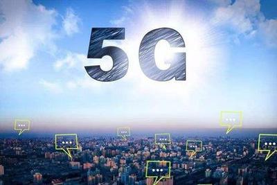 你们家附近有5G吗?中国联通上线5G覆盖查询功能