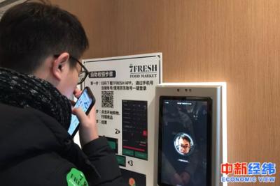 韩媒:韩国领先的OLED三年内或被中国赶超