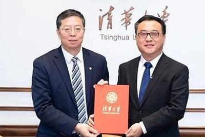 原百度总裁张亚勤正式加盟清华大学