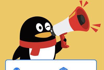 QQ线上授课需求激增 群文件存储扩容到10G