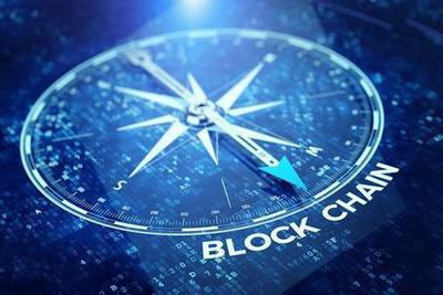 """区块链也是新基建:腾讯加码""""解题钥匙"""""""