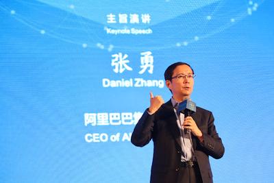 张勇内部信:用一切必要行动帮助中小企业共渡难关