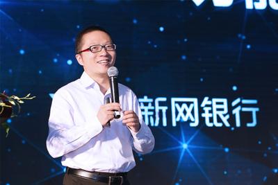 原新网银行行长赵卫星加入小米金融 担任副总裁