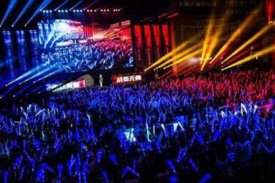 中日韩三国电竞大赛11月举办 英雄联盟或成核心赛事