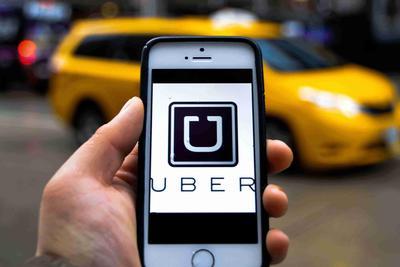 Uber第一季度营收35.43亿美元 净亏同比扩大