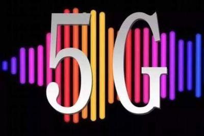 高通、CasaSystems和爱立信实现全球首次增程毫米波5G NR数据呼叫