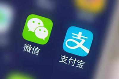 外媒报道:中国科技巨头竞相投资新加坡