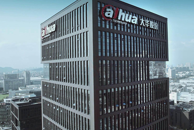 大华股份回应被阿里和中国移动投资30亿元:不实消息