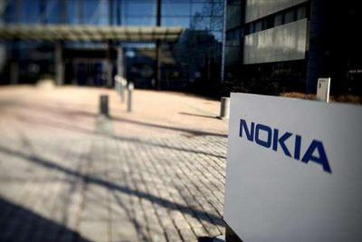诺基亚寻求执行禁令:禁止联想在德国销售部分产品