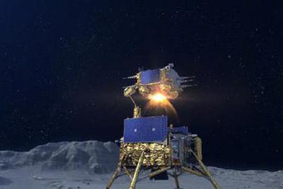 嫦娥五号上升器点火起飞 实现我国首次地外天体起飞