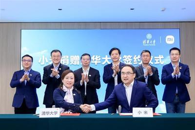 小米与清华成立研究基金:卢伟冰等校友捐赠110台86寸彩电