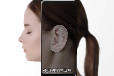 索尼360临场音效支持20款耳机 可用App扫描耳廓优化音效