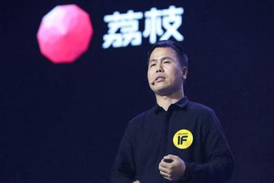 专访荔枝CEO赖奕龙:播客会成为智能汽车第一个杀手级的应用