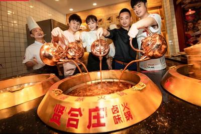 """揭秘陈赫火锅店:2年开店700家 谁是幕后大佬谁是""""韭菜""""?"""