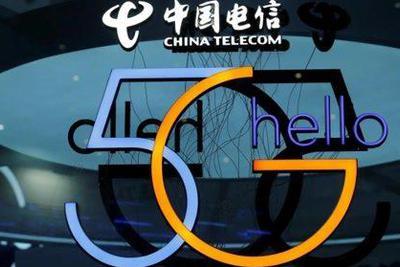 中国电信全家享套餐混进陌生人?分公司回应:正在调查