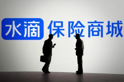 水滴公司拟在纽交所上市!腾讯持股22.1%,互助业务已关停
