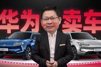 """华为是否坚持不生产汽车就可以成为""""中国博世""""?    特斯拉  华为_新浪科技_Sina.com"""