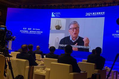 比尔·盖茨在浦江创新论坛发言:期待更多来自中国的新冠疫苗