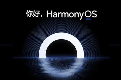 华为HarmonyOS初体验:流畅性美观度加分,应用适配仍需时日