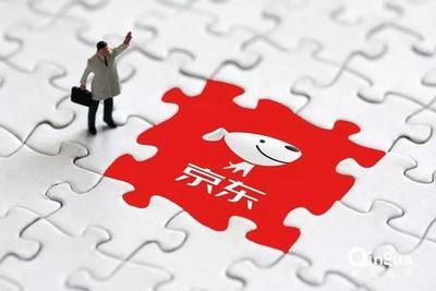 消息称京东275万ADR大宗交易的认购价为每股70.75美元
