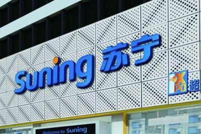 苏宁解释张近东股份被冻原因:为苏宁置业与华能信托贷款担保