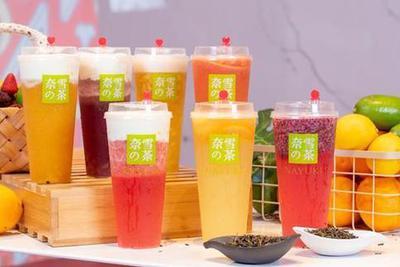 港媒:奈雪的茶预计明日招股,拟6月30日挂牌上市