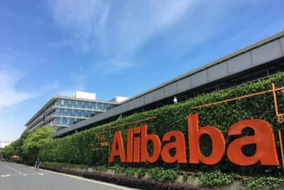阿里1亿成立智融数字公司 经营范围含信息技术咨询服务